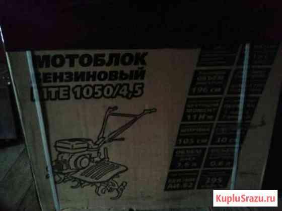 Мотоблок бензиновый Нижний Новгород