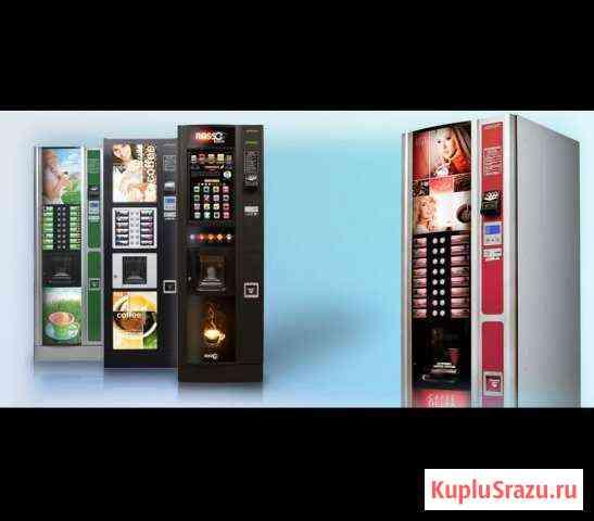 Установим кофейный автомат в Вашей компании Нижний Новгород