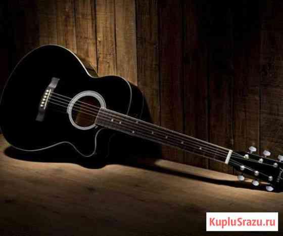 Уроки игры на гитаре Бор