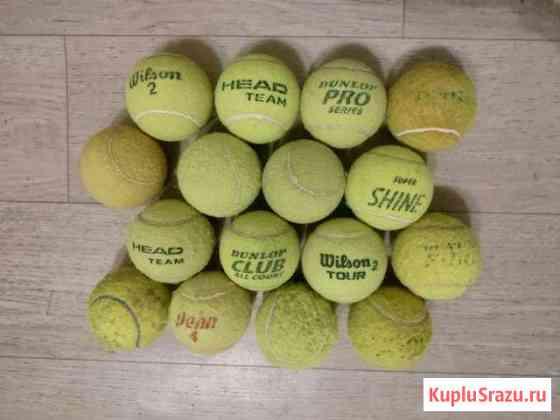Теннисный мяч Дубна