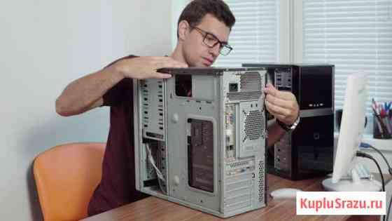 Компьютерный мастер Железнодорожный