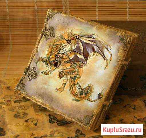Фотоальбом ручной работы Механический дракон Санкт-Петербург