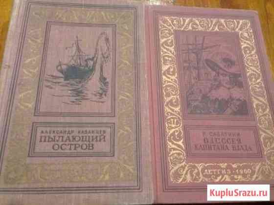 Библиотека приключений Луховицы