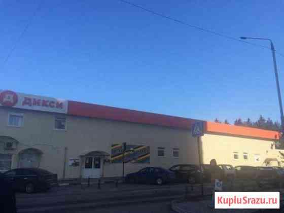 Торговое помещение, 15 кв.м. Краснознаменск