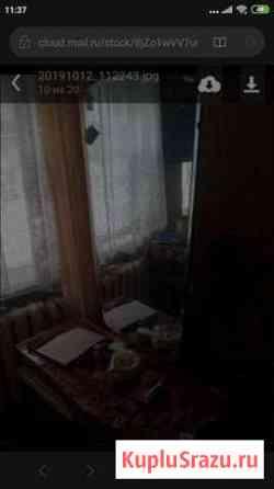 Зеркало с тумбой СССР Лесной Городок