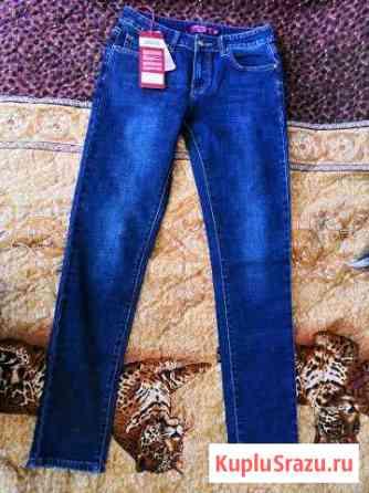 Новые женские джинсы Кубинка