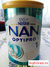 Нан 1 оптипро