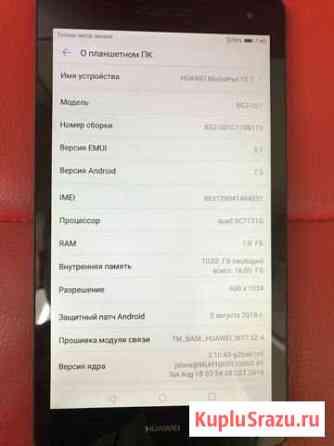 Планшет Huawei MediaPad T3 3G Анапа
