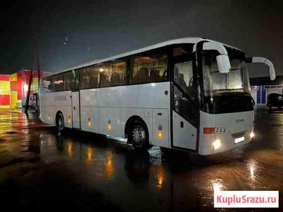 Туристический Scania 2008 47 мест Москва