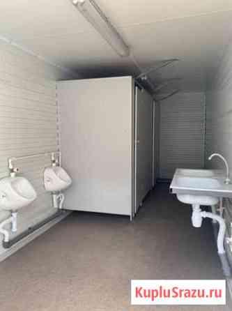 Бытовка с туалетом Евробокс Краснознаменск