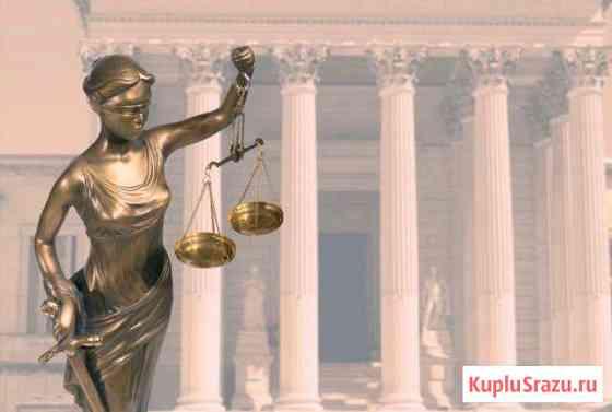 Юрист гражданско-правовая специализация Железнодорожный