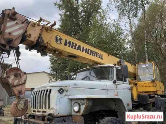 Автокран кс-35714 16т. На базе Урал-4320 6х6 2011 Санкт-Петербург