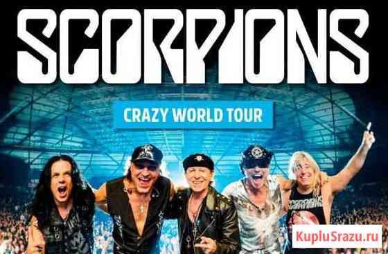 Билет на концерт Scorpions 3 ноября,танцпол Краснодар