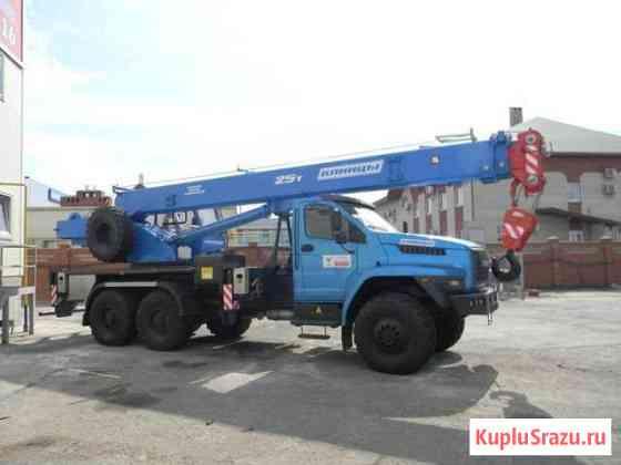 Автокран 25 тонн Урал Казань