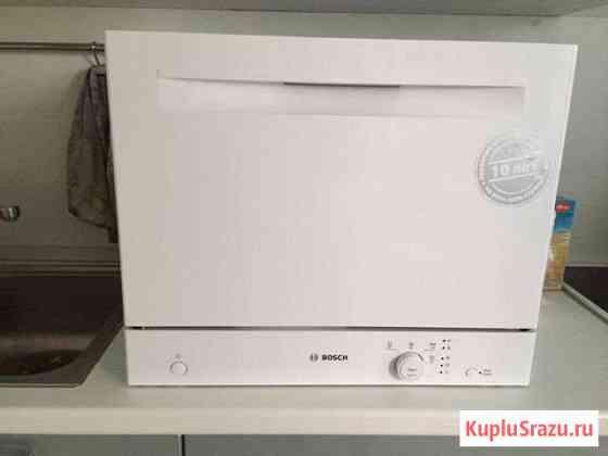 Посудомоечная машина bosch Екатеринбург