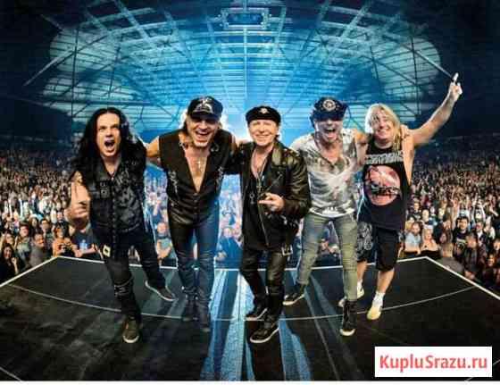 Билеты на концерт Скорпионс Екатеринбург