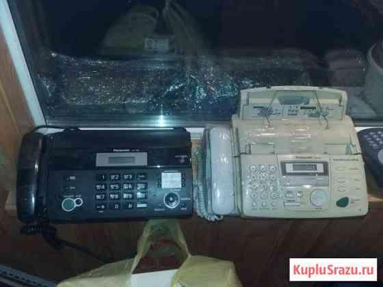 Продам факсы Челябинск