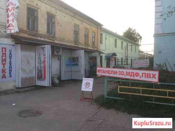 Продавец консультант Богородск