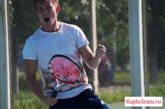 Тренер большой теннис, спарринг Москва