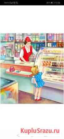 Продавец в киоск продуктовый Люберцы
