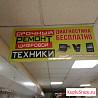 Ремонт сотовых телефонов в ТК Гражданочка