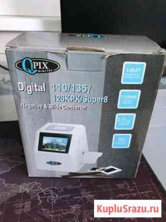Qpix mdfc 1400 автономный сканер фотопленки Краснодар