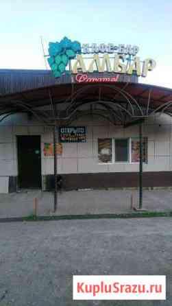 Кафе-Бар Амбар Заинск