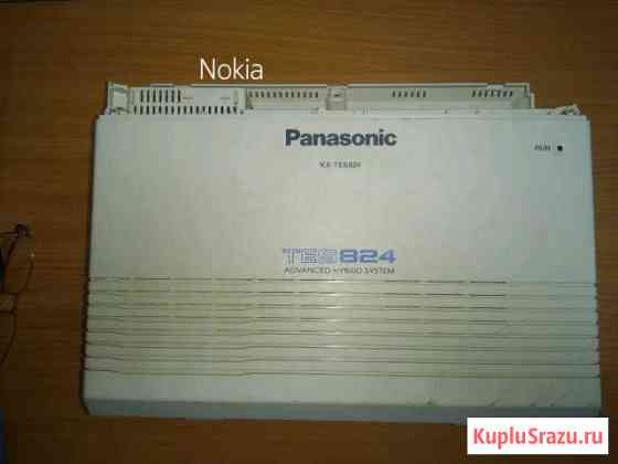 Мини атс Panasonic KX-TES824 Челябинск