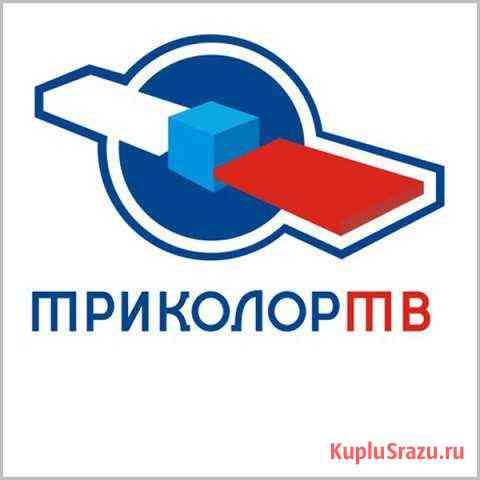 Установка и ремонт антенн Магнитогорск
