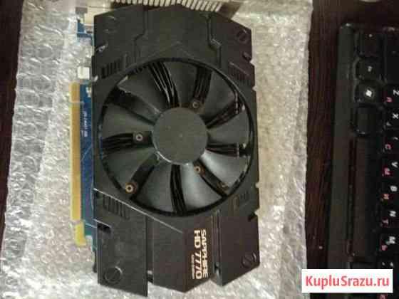 Видеокарта AMD Radeon HD7770 1GB Волосово