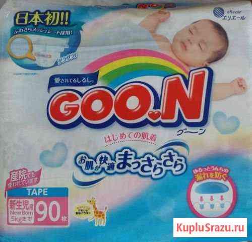 Подгузники Goon до 5 кг Красково