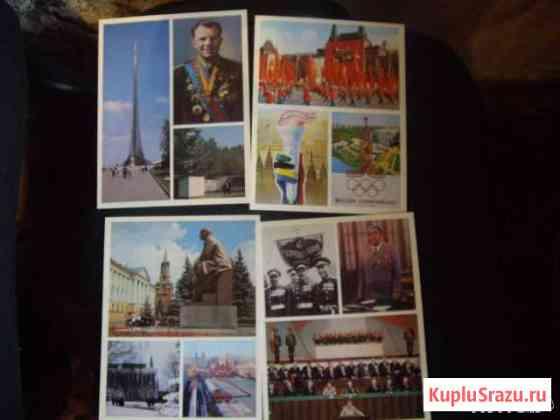 Набор москва-город-герой Олимпиада-80 Люберцы