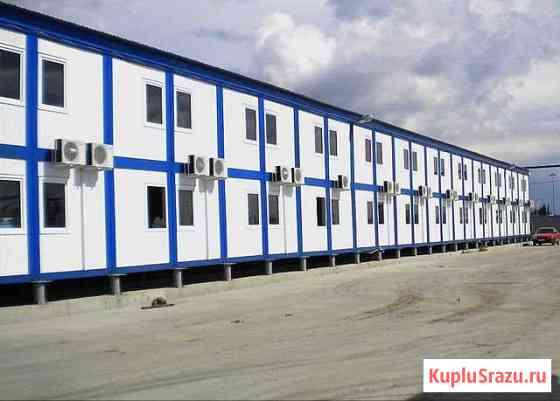 Быстровозводимое Модульное общежитие, гостиница Одинцово