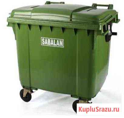 Евроконтейнер 1100 литров для мусора Одинцово