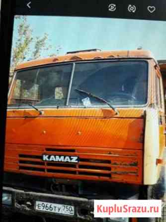 Самосвал грузовой (Камаз) Луховицы