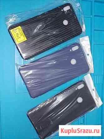 Чехлы на Huawei Honor 8X Max Железнодорожный