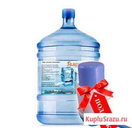 Доставка воды в Люберцах. Помпа в подарок Люберцы