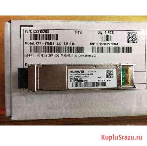 Модуль Huawei XFP-STM64-LX-SM1310 Новые Истра