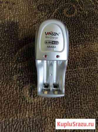 Зарядное устройство для аккумуляторных батареек Пушкин