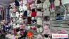 Производство и продажа детских шапок