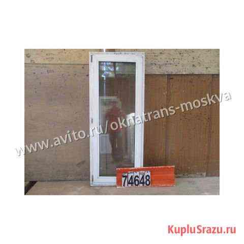 Пластиковые окна Б У № 74648 Москва