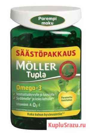 Рыбий жир Moller Omega-3 Tupla, 150 шт Санкт-Петербург