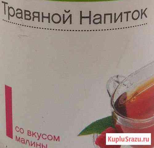 Травяной напиток Санкт-Петербург