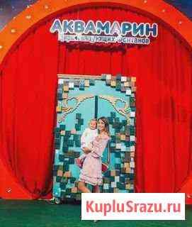 Билеты в цирк на 19 октября Москва