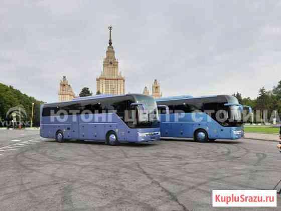 Автобус Ютонг 6122/ Yutong 6122 Москва