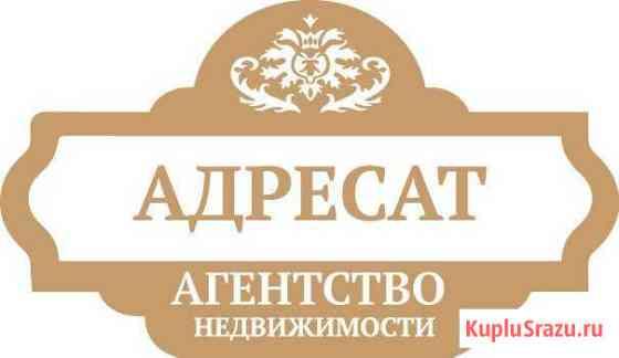 Офис-менеджер Санкт-Петербург