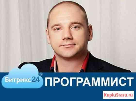 Bitrix24 - Битрикс24 - CRM Санкт-Петербург