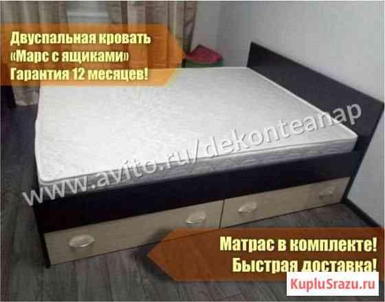 Кровать с матрасом Анапа
