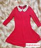 Платье красное с белым воротчником
