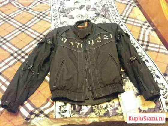 Куртка мотоциклетная Сочи